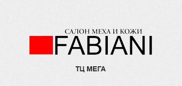 fabiani1_logo