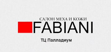 fabiani2_logo